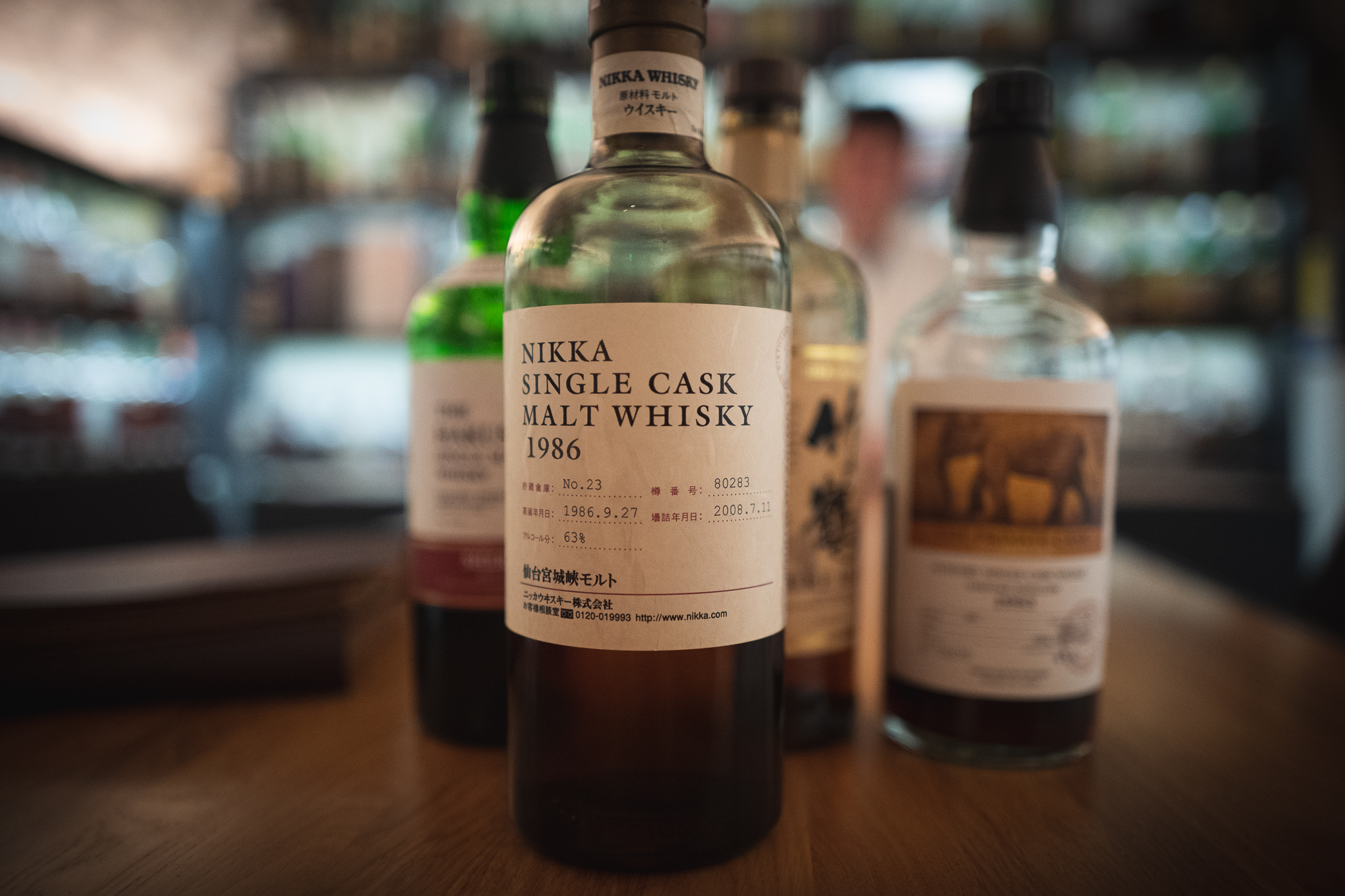 Nikka Single Cask distilled in 1986, bottled in 2008